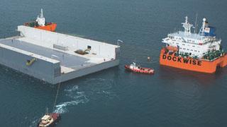 Australian Marine Complex Dock